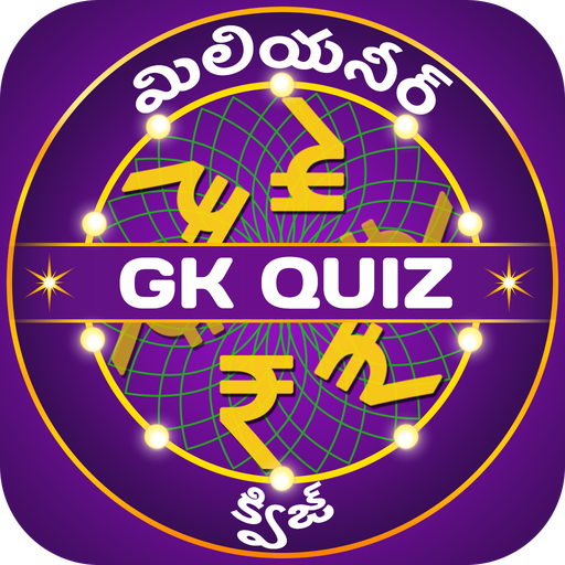 Telugu Quiz : Telangana GK & Current Affairs MOD APK