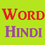Hindi word puzzle MOD APK 1.9