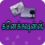 Connections Word Game in Tamil MOD APK 2.5