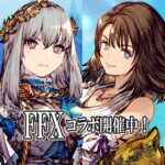FFBE幻影戦争 WAR OF THE VISIONS MOD APK 3.0.2