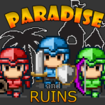 Paradise and Ruins 2D MMORPG MMO RPG Online MOD APK 1.58706