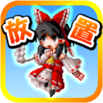 Touhou speed tapping idle RPG MOD APK 1.8.1