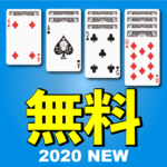 (JP Only)Solitaire | Free Forever MOD APK 1.661